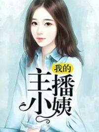 我 隔壁姨性爱故事_我和小姨在家做爱 - www.qiqidown.com
